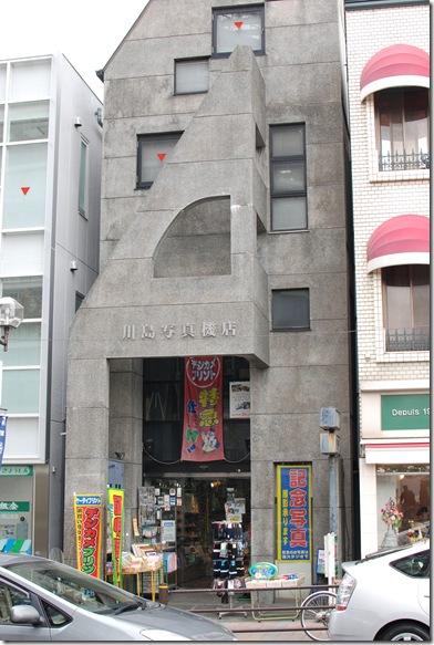 大岡山写真店