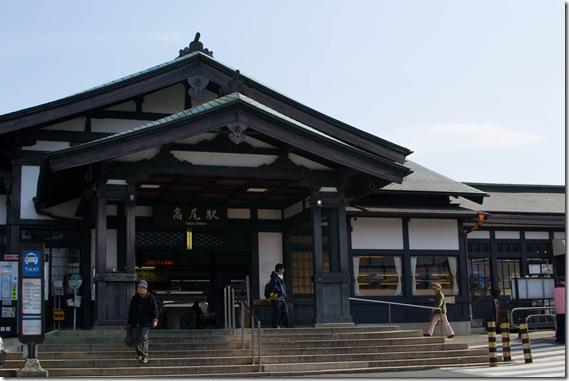 高尾駅 (1 - 1)